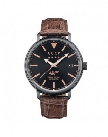 CCCP Montre Homme...